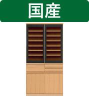 【天然木の90食器棚・キッチンボード H178 MP】幅90アレーグリ:メイプル(引き戸・開き戸・キッチン収納・キッチンボード・カップボード・長方形・天然木・無垢材・国産・シンプル・北欧・モダン・スタイリッシュ・和風・完成品・リビング・おしゃれ)