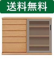 【天然木 食器棚・キッチンボード】幅130アーザ:ブラックチェリー(カウンター・キッチン収納・カップボード・ロータイプ・レンジ台・レンジボード・シンプル・北欧・モダン・スタイリッシュ・和風・完成品・リビング・おしゃれ)