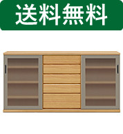 【大川家具の 食器棚・キッチンボード】幅190アーザ:レッドオーク(カウンター・キッチン収納・カップボード・ロータイプ・レンジ台・レンジボード・シンプル・北欧・モダン・スタイリッシュ・和風・完成品・リビング・おしゃれ)