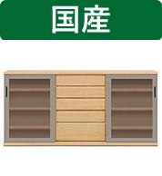 【国産 食器棚・キッチンボード】幅200アーザ:メイプル(カウンター・キッチン収納・カップボード・ロータイプ・レンジ台・レンジボード・シンプル・北欧・モダン・スタイリッシュ・和風・完成品・リビング・おしゃれ)