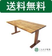 【長期10年保証の850×1600ダイニングテーブル(50角木脚)】幅85エスポワール:ウォールナット(キッチンテーブル・デザイナーズテーブル・カウンターテーブル・スクエアテーブル・天然木・無垢材・国産・ウッド・シンプル・北欧・モダン・スタイリッシュ・和風・完成品・リビン